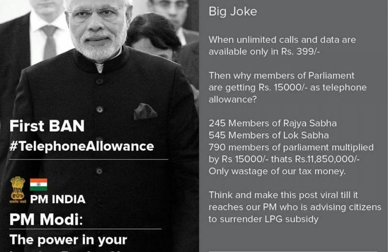 Why members of Indian parliament are getting Rs. 15000/- as telephone allowance?