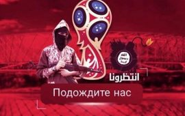 ISIS threatens attack during FIFA World Cup 2018 in Russia